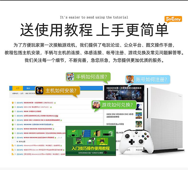 遊戲機微軟xbox series x天蝎座xbox one s 1t體感游戲主機xboxone s家庭娛樂電視游戲xsx xss國行家用雙人手柄主機