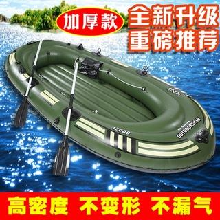 , так кожа ремесло один рыбалка судно сгущаться газированный судно сложить портативный пригодный для носки водный поплавок тайвань пластик кожа плот так кожа, цена 4414 руб