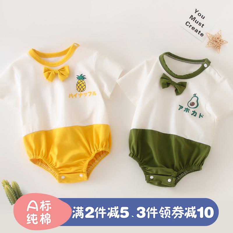 婴儿衣服夏季薄款网红包屁衣三角女哈衣3短袖新生儿男宝宝连体衣6