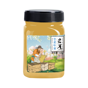 Natural farmhouse honey 500g