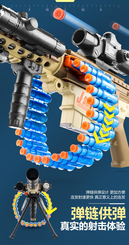 电动连发软弹枪儿童玩具枪模型男孩机关枪仿真加特林大凤梨详细照片