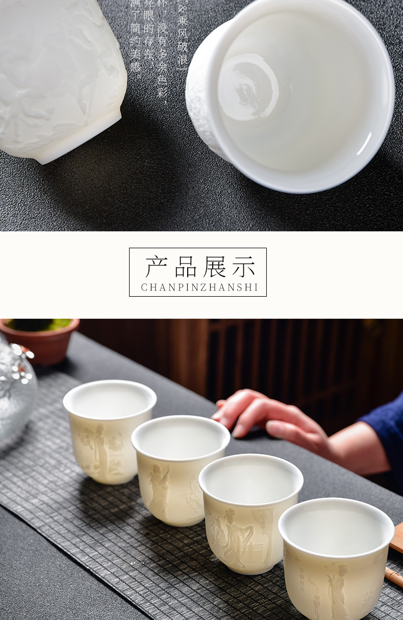 Dehua white porcelain sample tea cup suet jade porcelain large cup China white individual master cup single CPU by patterns