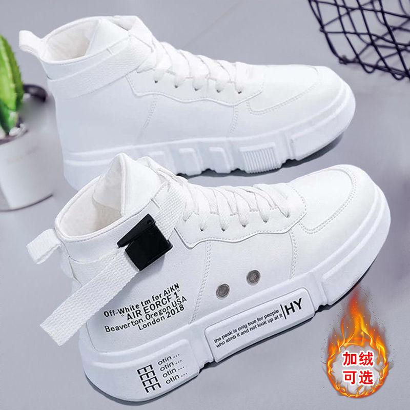 高帮鞋女2018秋季新款韩版百搭嘻哈鞋子女春季高帮马丁靴小白鞋潮
