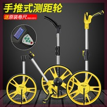 Hand estimated road distance from the vehicle wheel metering roller wheel measuring scale industrial outdoor range finder test