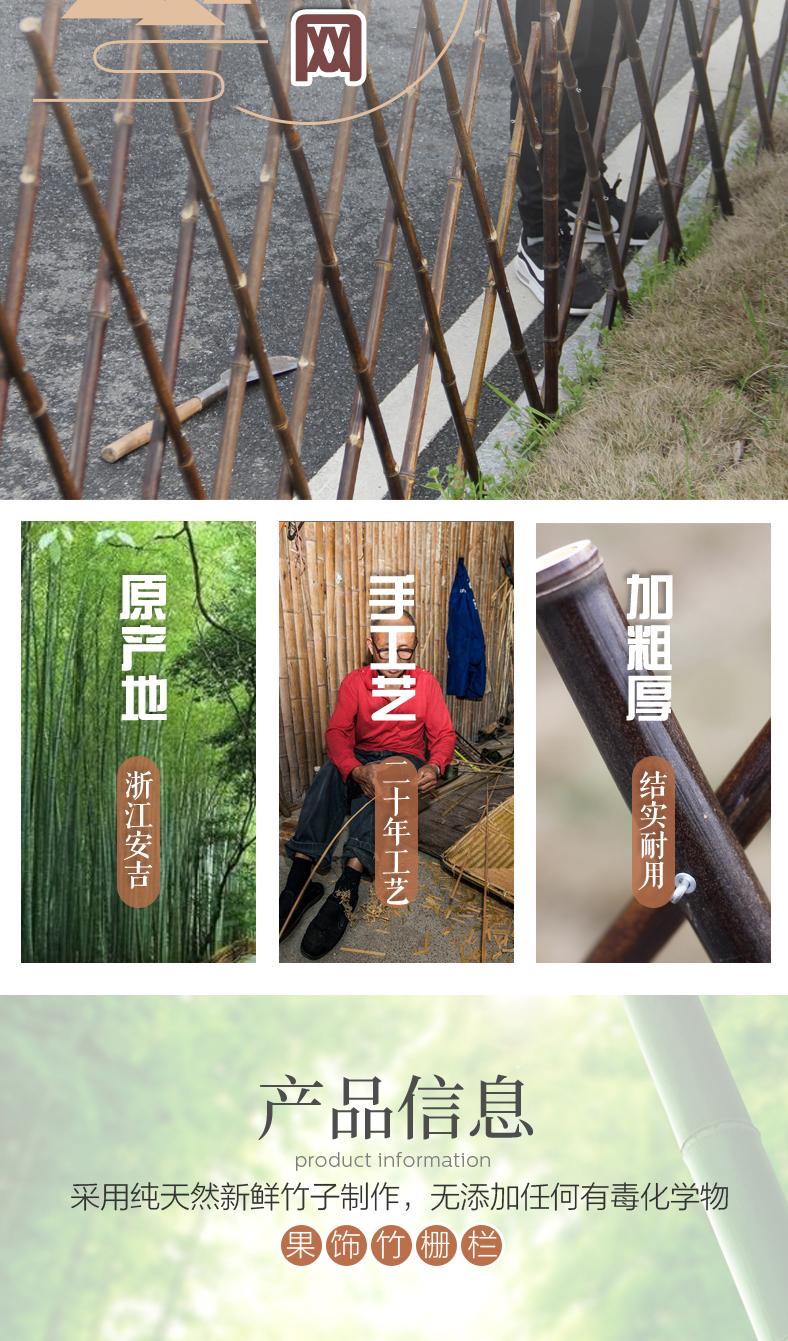 竹篱笆花架围栏栅栏户外庭院装饰花园护栏菜园院子爬藤架竹竿围栏详细照片