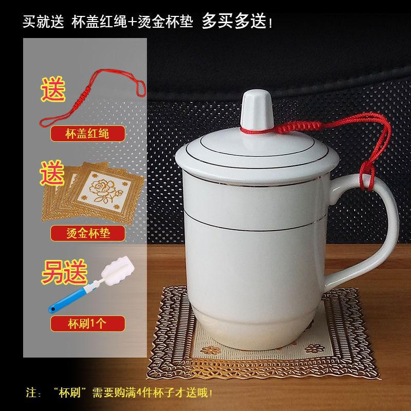 Ceramic tea cup office cup household tea cup with lid meeting cup hotel custom water cup mug cup