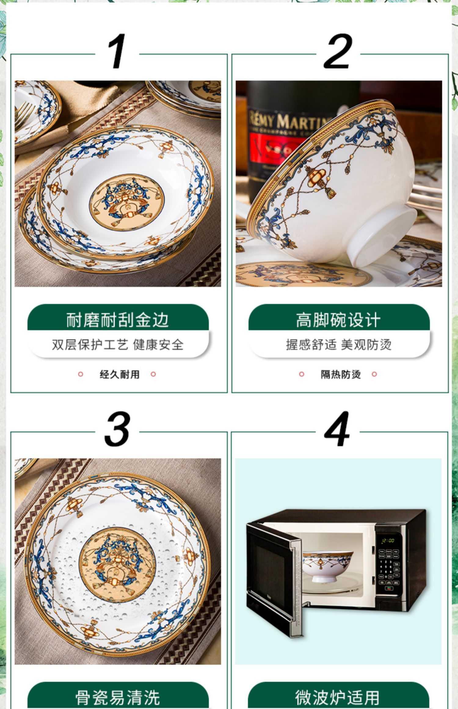 碗碟套装骨瓷碗盘陶餐具瓷器家用碗盘碟中式景德镇盘子碗组合清新