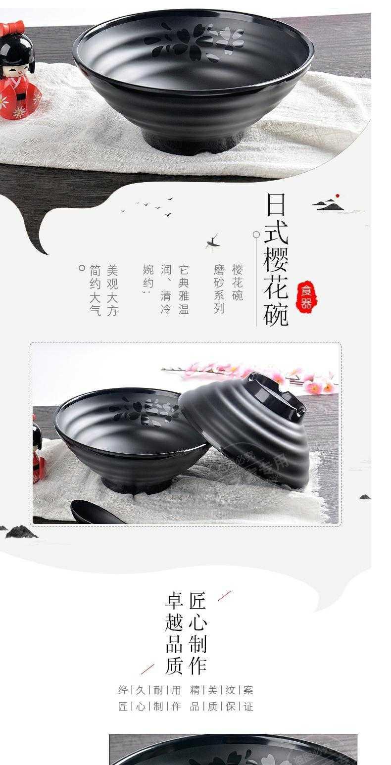 Stewed noodles bowls of black plastic bowls of imitation porcelain powder grinding rice such as beef Japanese ltd. drop melamine bowl of soup