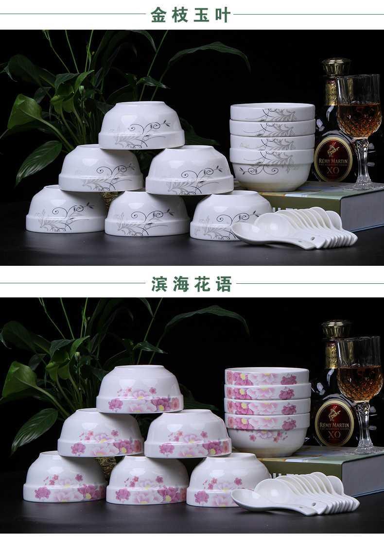 Household jobs 10 m jobs 】 【 ceramic bowl ipads porcelain rice bowls ceramic bowl porringer tableware NJ