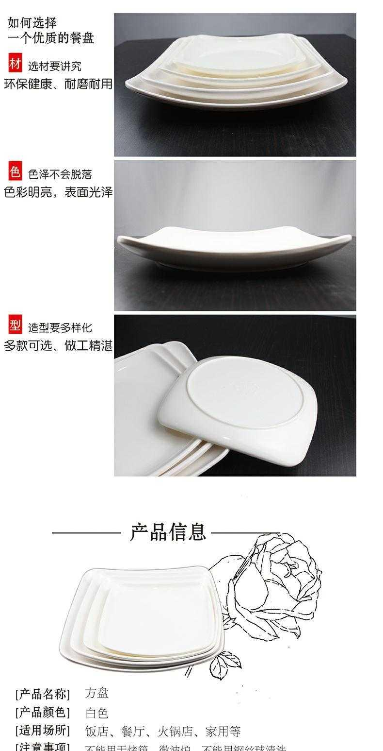Flat fast with 2 plastic tray are cooking western food plate plate plate of melamine imitation porcelain square plate