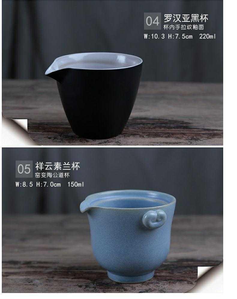 仿道简约杯加厚陶瓷茶海分茶器功夫茶公均配件公道大气家用复古