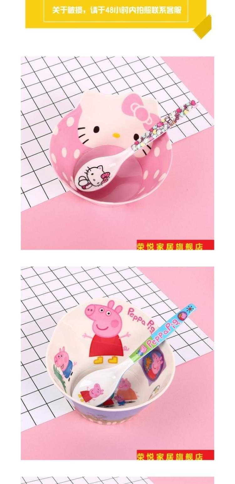 Special cartoon children use of melamine imitation porcelain from household soup bowl plastic bowl creative express baby eat bread and butter