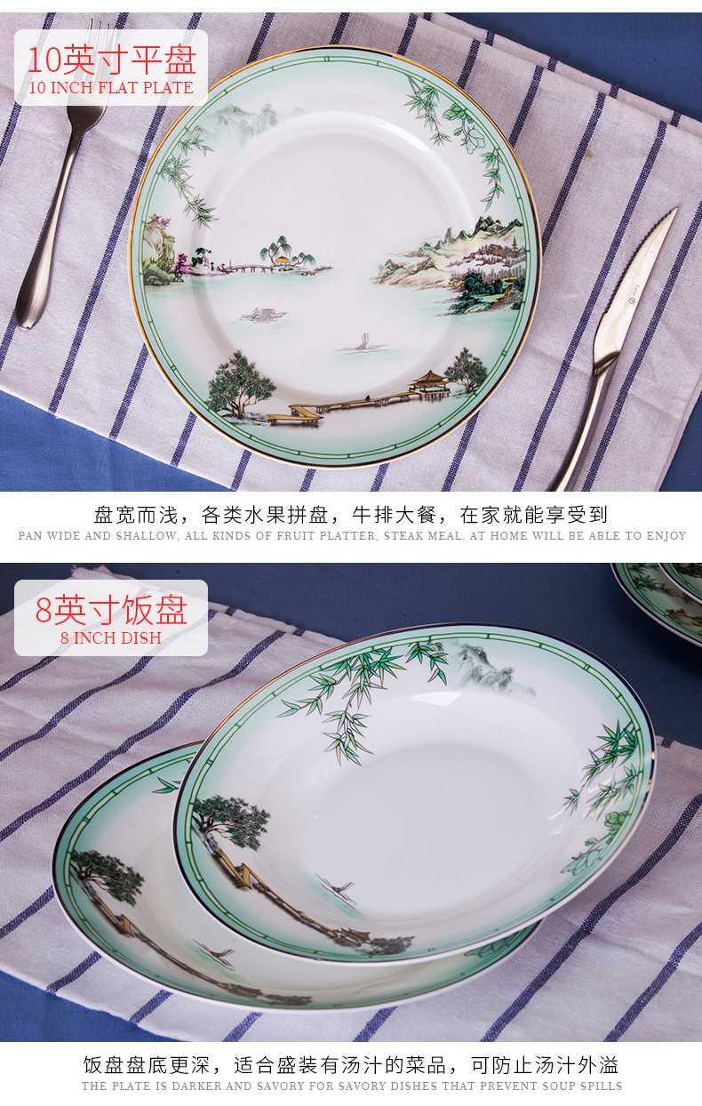 陶瓷碗盘子碗碟套装家用组合欧式景德镇骨瓷餐具碗盘碗筷中式吃饭