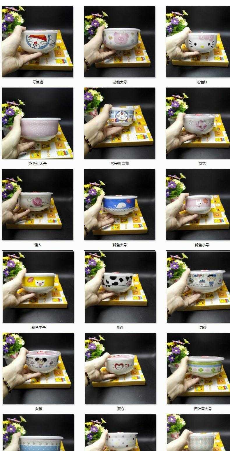 Bowl of fresh big ipads porcelain ceramic lunch box lid microwave noodles small single sealing Bowl with cover with to hold