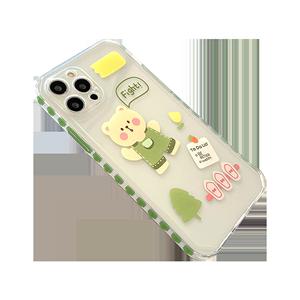 【签到红包】透明插画绿色熊苹果系列手机壳