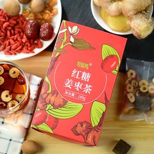 【第2件半价】佰薇集红糖姜枣茶180g