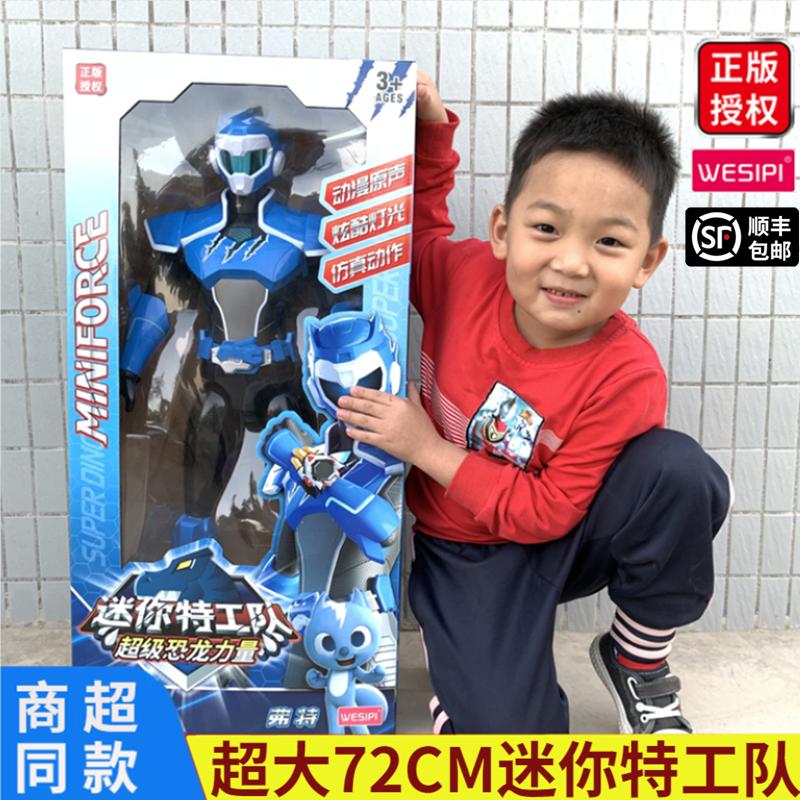 Mini special team Super dinosaur power toy Oversized children's doll Semirio deformation suit boy