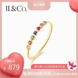 Ilco Japan Light luxury jewelry yellow 9k gold inlaid multi-color polar stack Dai color treasure female ring natural sapphire ring