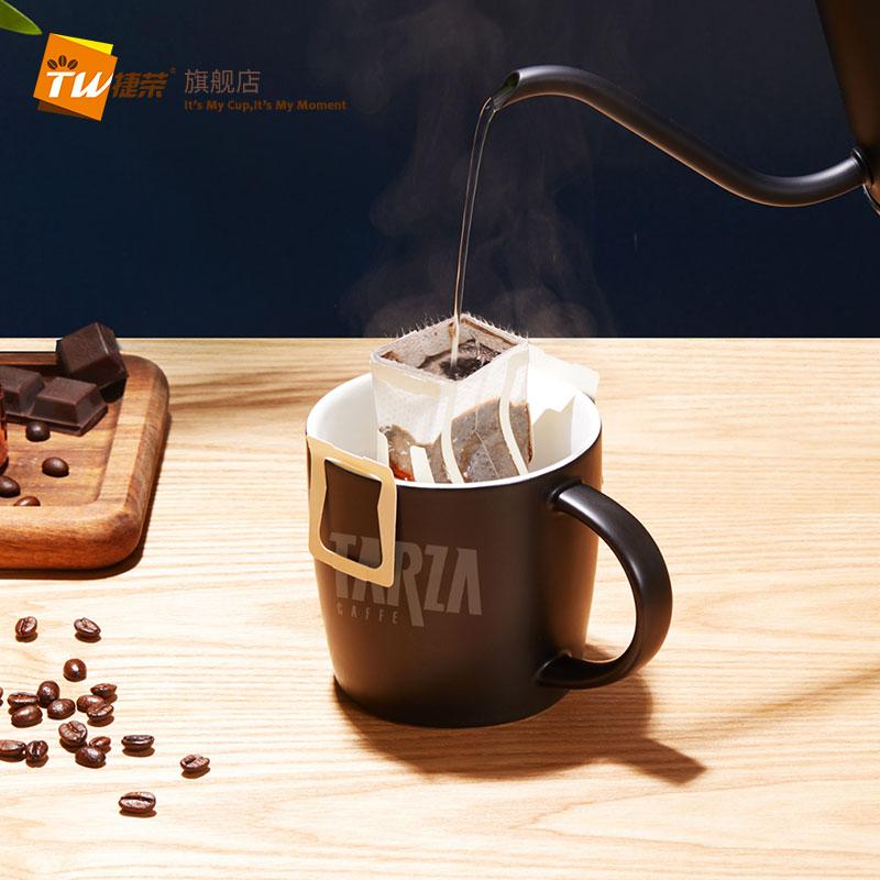 捷荣精品挂耳咖啡新鲜烘培现磨纯黑咖啡粉无蔗糖美式手冲滤挂咖啡