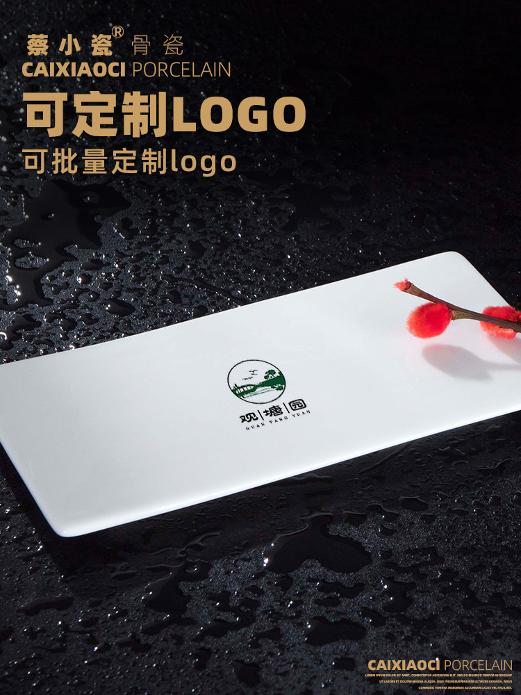 Towel plate rectangular tray hotel customize logo ceramic Towel holder and meeting room white Towel wipes a plate