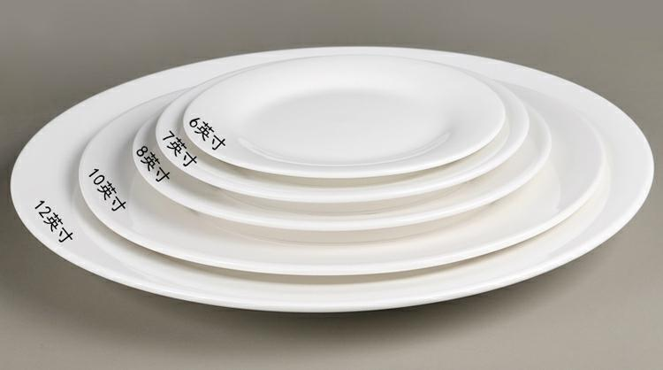 The Six home restaurant hotel restaurant ceramic plates 0 6-7-8 inches round the pure white light western dishes