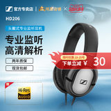 SENNHEISER / SSI Sena HD206 headset professional monitor headset music headphones record monitor computer headphones HD201 upgrade version