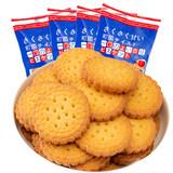 网红日式小圆饼6包*100g 【需拍6件】券后9.8元包邮