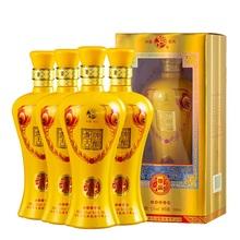 西凤酒浓香型白酒礼盒装500ml*4瓶