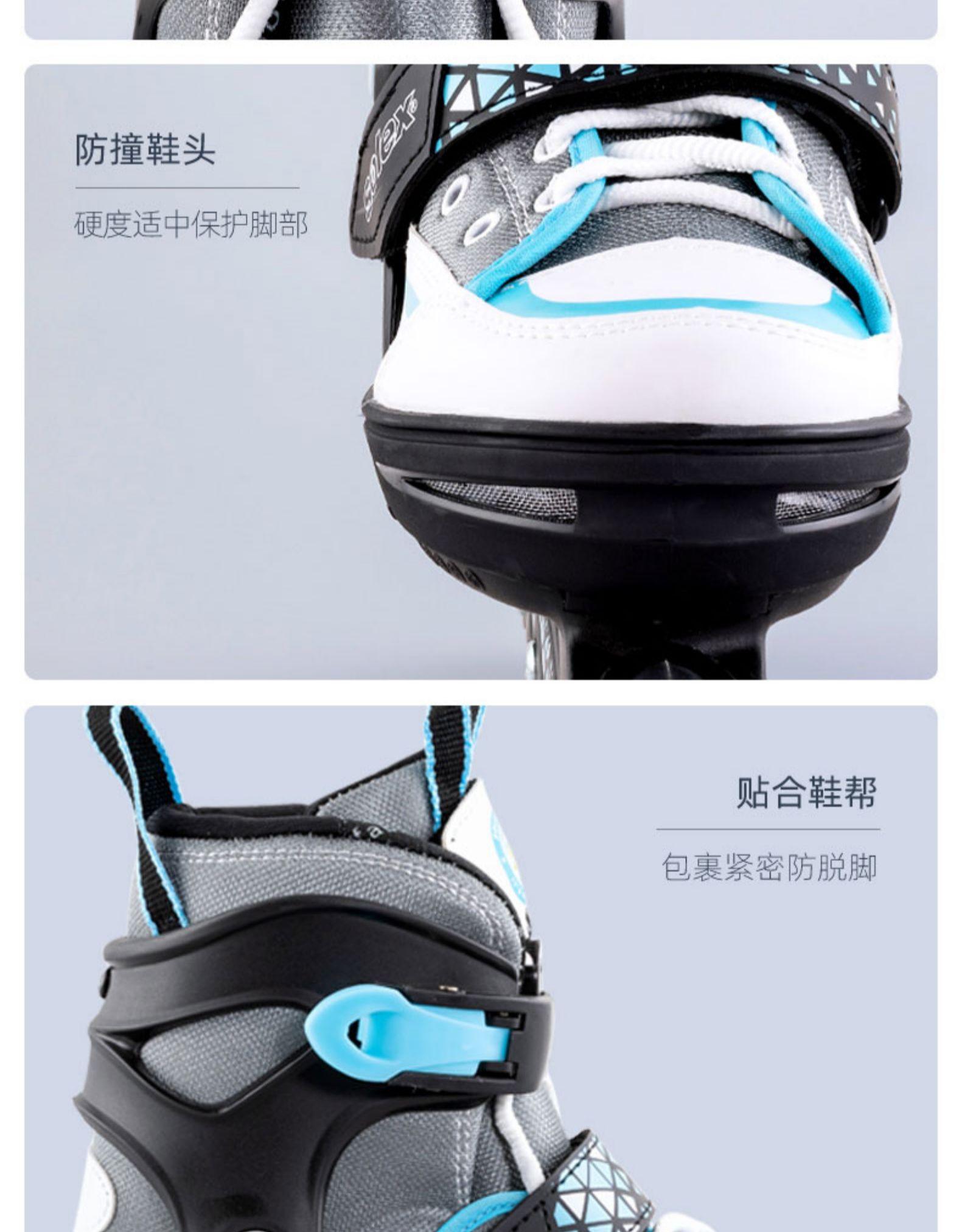 欧标GS认证 Solex 儿童初学 直排轮滑鞋 长宽双向调节 图23