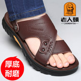 Elderly head sandals men's leather casual beach shoes men 2021 summer new thick-soled non-slip middle-aged sandals and slippers men