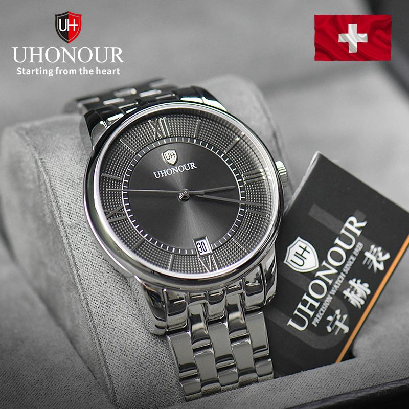瑞士宇赫男士手表防水机械表男全自动进口机芯薄时尚瑞表布鲁尓