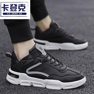 男士春秋季高帮板鞋休闲鞋保暖篮球鞋运动鞋
