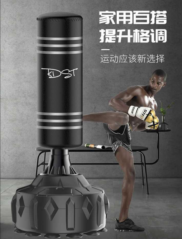 Sandbag Sandbag rỗng treo sandbag người lớn sanda sandbag đấm bốc thiết bị túi cát nhà thể dục - Taekwondo / Võ thuật / Chiến đấu