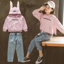 女童网红套装童装2020新款韩版儿童
