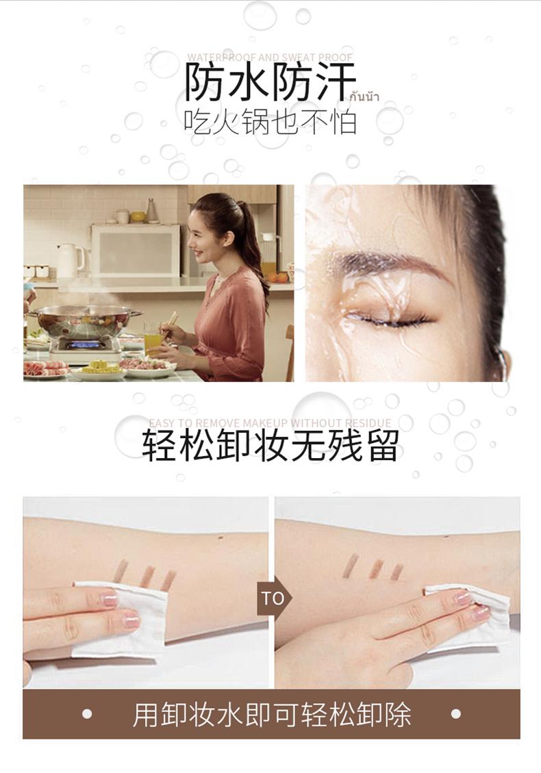 双头眉笔眼线持久防水不晕染不易掉色定妆详细照片
