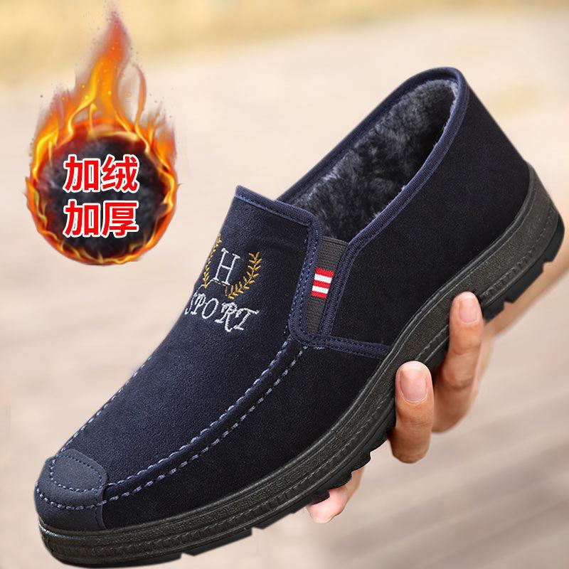 及向新款老北京帆布鞋防滑耐磨⌒ 一脚蹬豆豆鞋