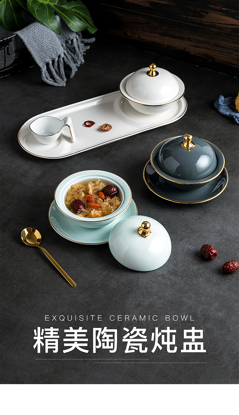Up Phnom penh desserts stew palace ceramic cup with cover the bird 's nest soup bowl of sugar water steamed egg bowl of Chinese high - grade run rice stew