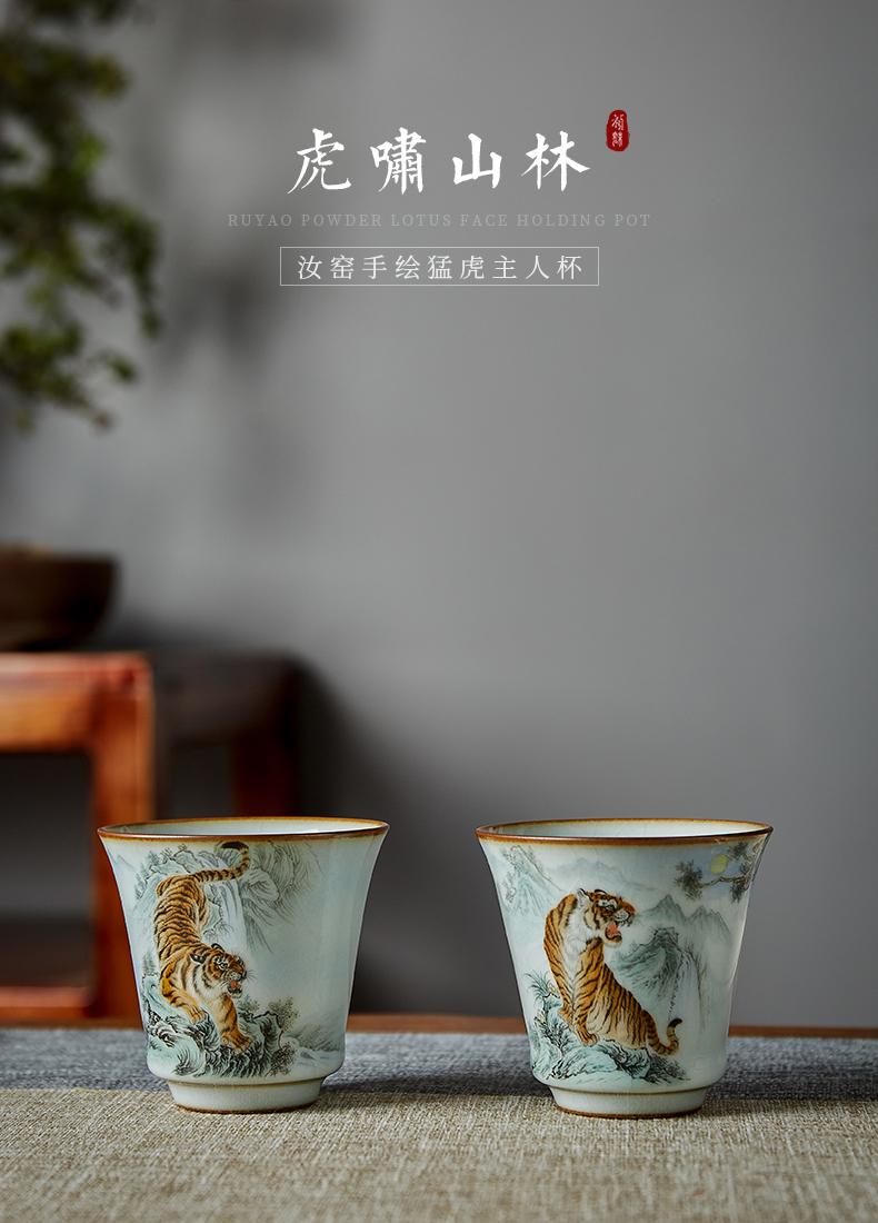 Shot incarnate your up hand - made tiger master cup single CPU jingdezhen ceramic kung fu tea set personal open sample tea cup