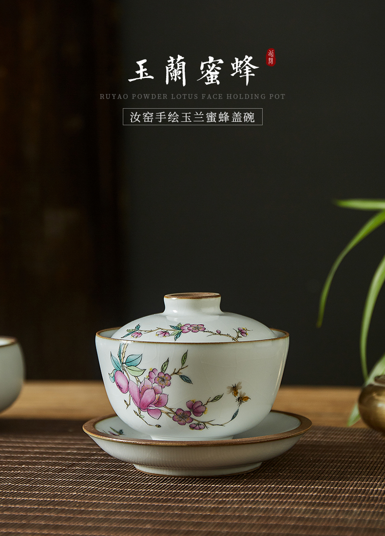 Shot incarnate your up hand - made yulan three only tureen jingdezhen ceramic cups kung fu tea tea bowl cover cup