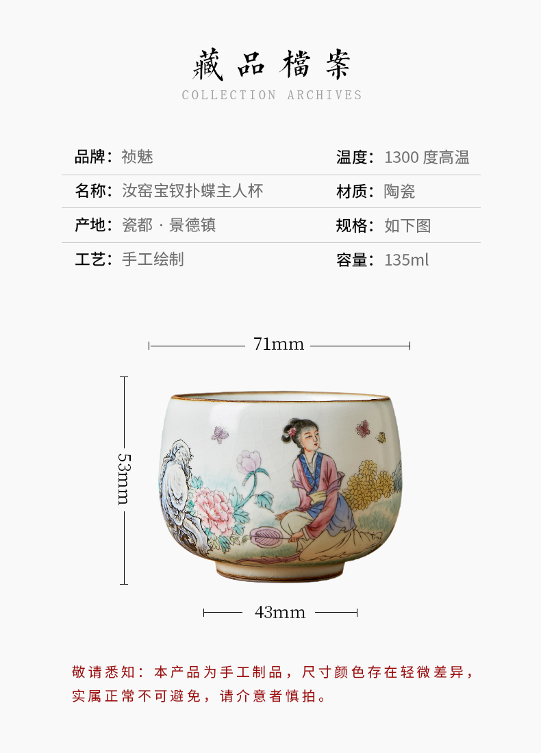 Shot incarnate the your hand some treasure chai up with jingdezhen ceramic cups kung fu tea master sample tea cup cup single CPU