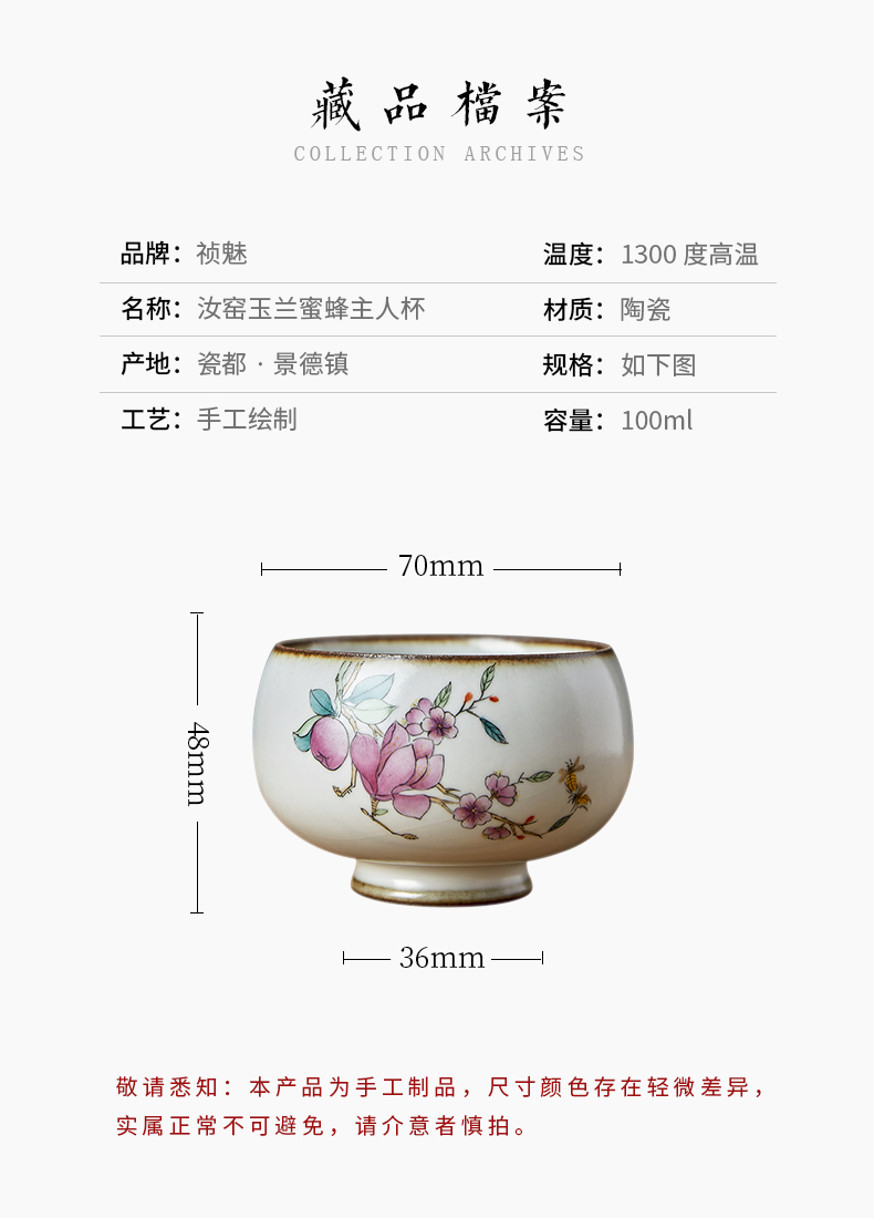 Shot incarnate your up hand - made yulan of jingdezhen ceramic cups kung fu tea master sample tea cup cup personal single CPU