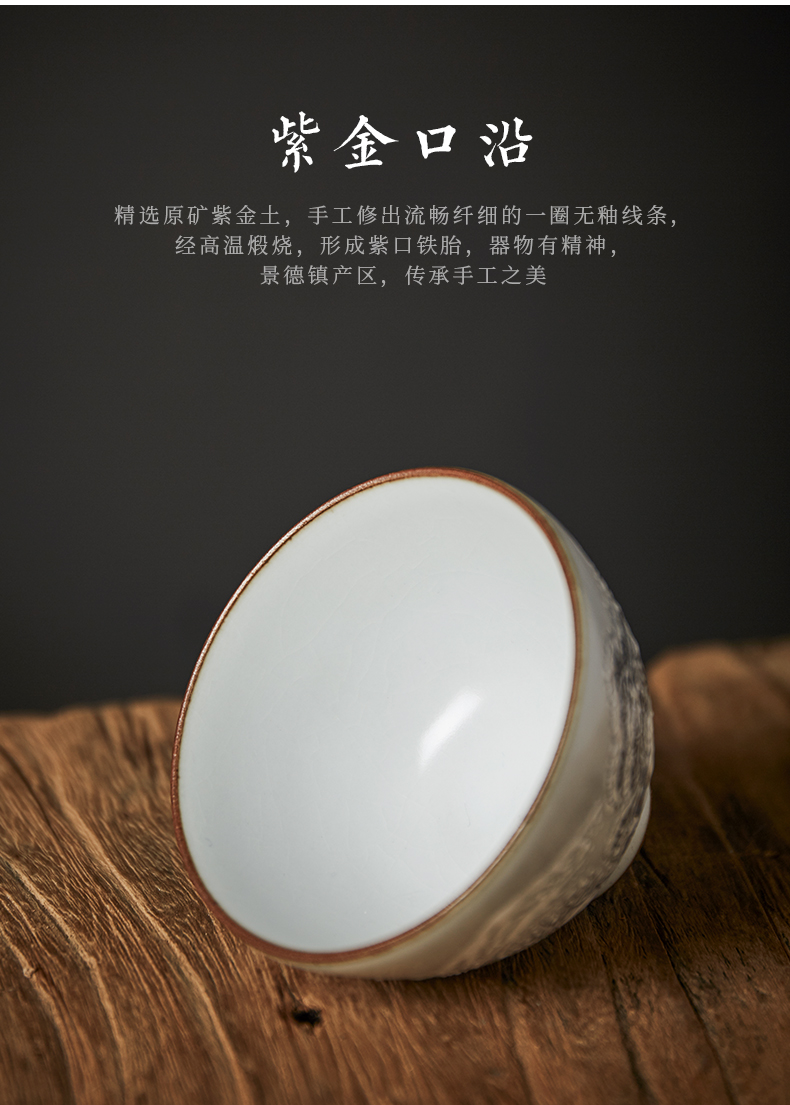 Shot incarnate the hand - made your up open piece of snow masters cup single CPU jingdezhen ceramic kung fu tea set personal cup sample tea cup