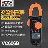 Victory clamp multimeter clamp table Digital electric table plurpe table high precision electrician universal table VC606B