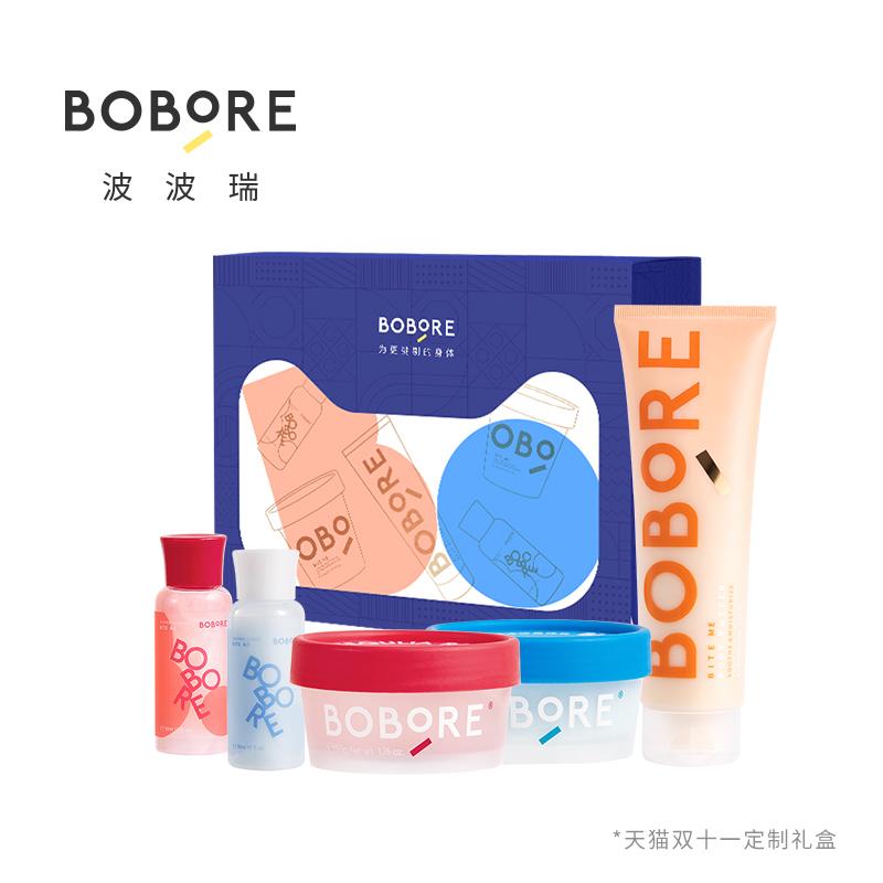 [抢先加购]BOBORE波波瑞贪恋惊喜身体护理礼盒套装 身体乳沐浴露