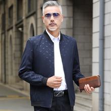 2020新款中老年男士薄款外套春秋季男装休闲中年爸爸装立领夹克衫