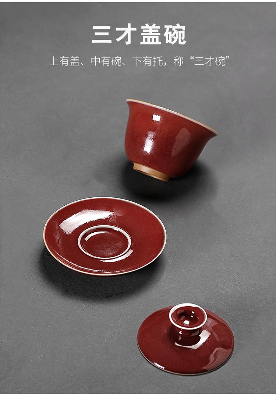 郎红三才盖碗茶杯泡茶碗景德镇传统手工红釉功夫茶具家用敬茶茶碗