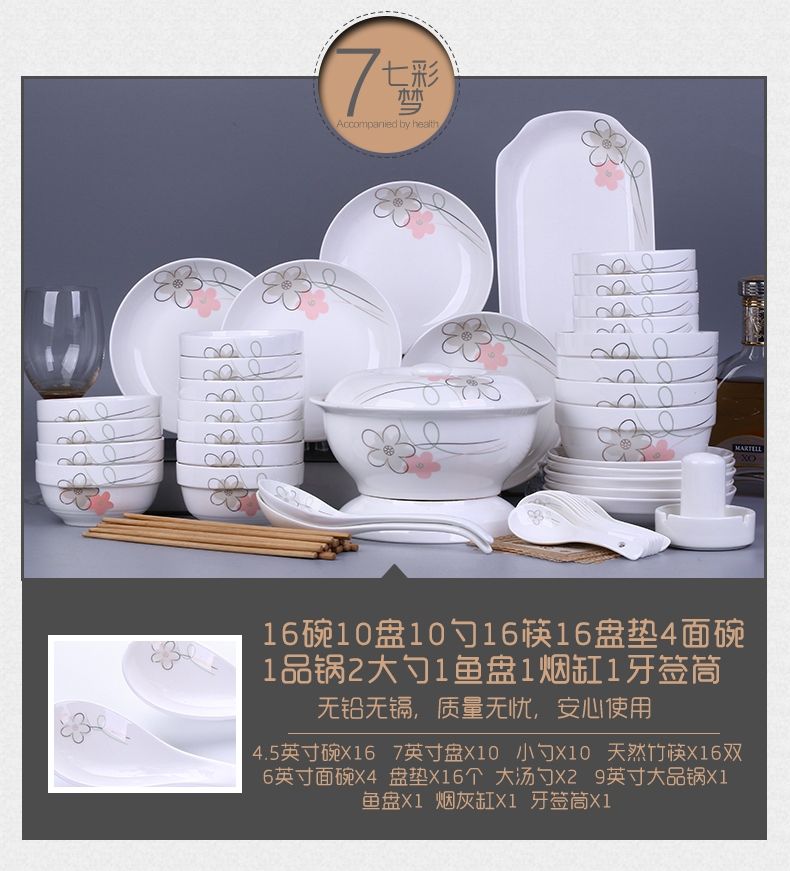 Ipads China pink home dishes suit household six Korean Japanese tableware suit creative dishes set porcelain