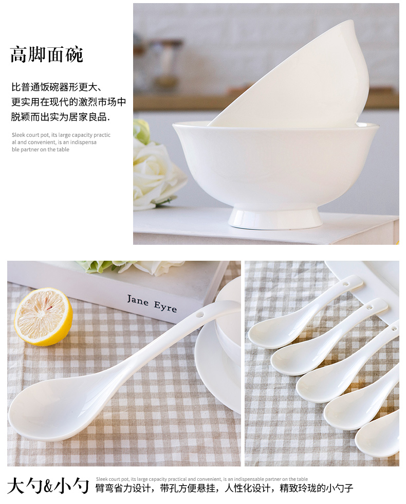 Wooden house product dishes suit household jingdezhen ceramic tableware tableware dishes household pure white contracted ipads China