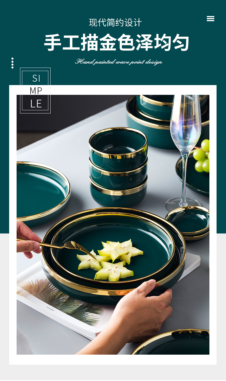 Wooden house product northern dishes suit household light dishes key-2 luxury emerald bowl chopsticks tableware ceramic bowl bowl dishes