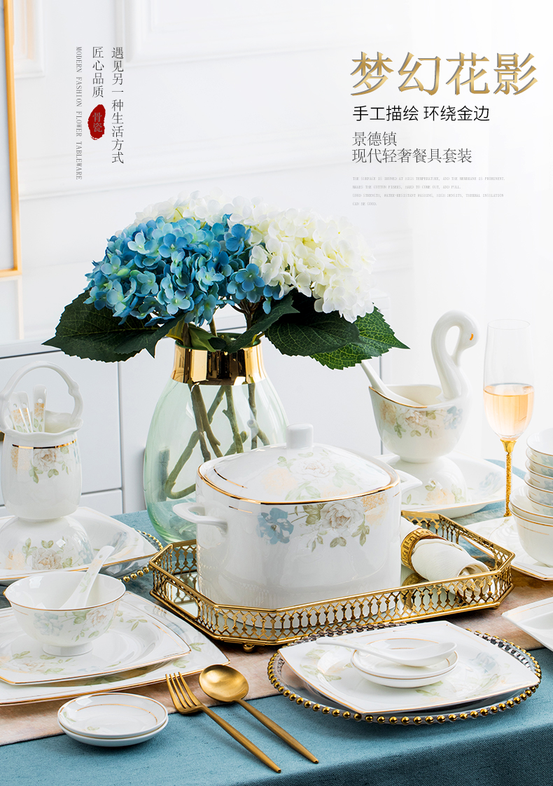 Wooden house product dishes suit household light key-2 luxury Nordic jingdezhen porcelain ipads housewarming tableware suit dishes home